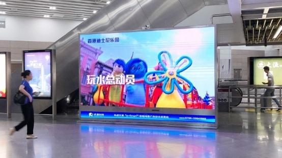 香港迪斯尼乐园牵手虎童科技地铁大屏媒体,狂欢一夏