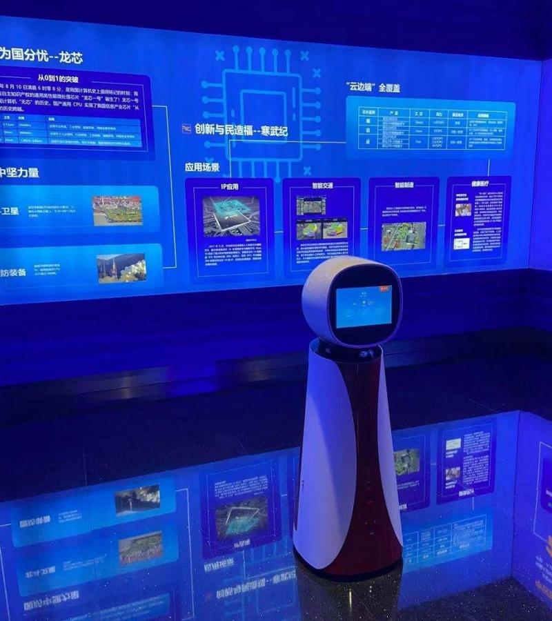 大国小鲜@新发展理念丨新旧动能转换济南未来可期